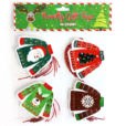 Ugly Christmas Sweater Gift Tags - Set of 20